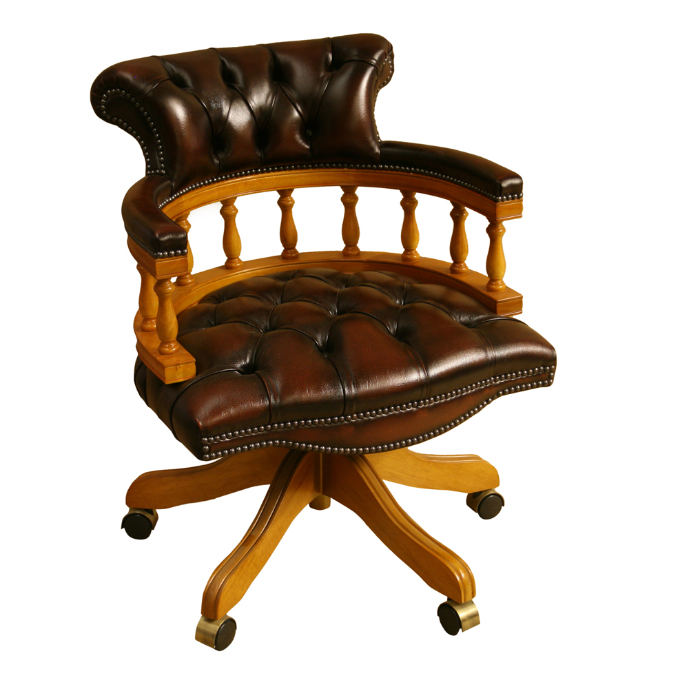 Captains Chair The Best Type Of Chair For Ultimate Style