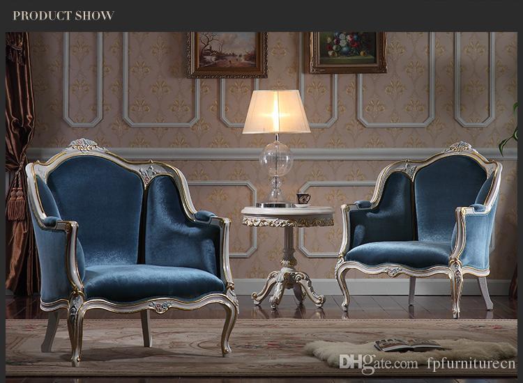 Antique Living Room Furniture- European Classic Sofa Set with Gold