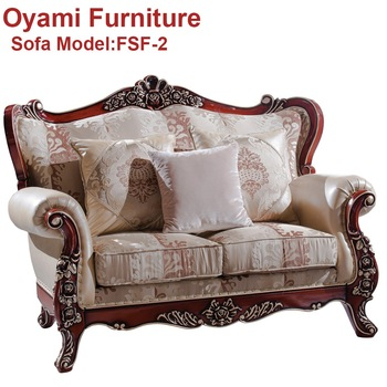 Solid Beech Italian Design Pakistan Antique Sofa Furniture Designs