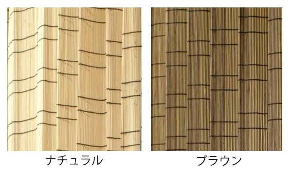 interior-palette: Bamboo curtains 100 x 175 cm natural (made of