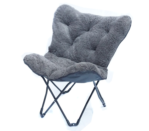 Overfilled Butterfly Chair - Ultra Plush Dark Gray