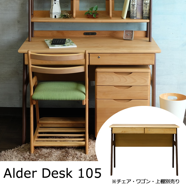 deluce: Desk learning desk children kids desk desk wood natural wood