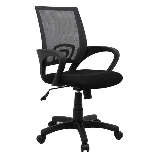 Black Mesh/Fabric Office Chair 1121-BK | Cambridge Home | AFW