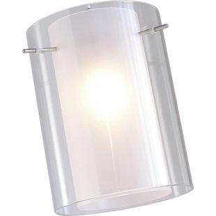 Small Glass Lamp Shades | Wayfair.co.uk