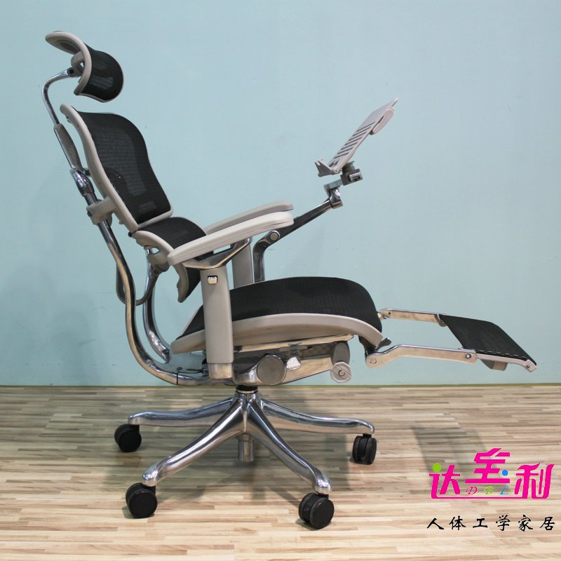Dabaoli Ergonomic computer chair Mesh Chair Office Chair High end:  expensive and of high quality 12 Regulating function-in Office Chairs from  Furniture on