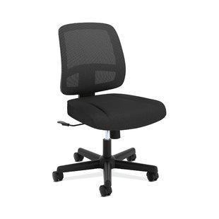 HON Office Chairs You'll Love | Wayfair