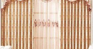 Luxury European Curtains | Wayfair