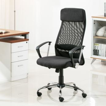 China Office Chair Suppliers and Manufacturers - Wholesale Office