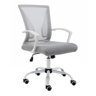 Swivel Office Chairs You'll Love | Wayfair
