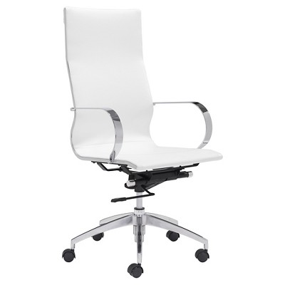 Elegant Modern High Back Adjustable Office Chair - White - ZM Home
