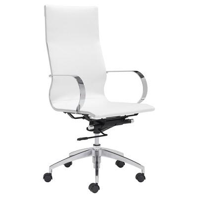 Elegant Modern High Back Adjustable Office Chair - White - ZM Home