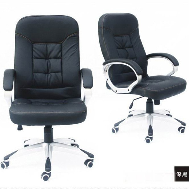 Simple Modern Ergonomic Executive Office Chair Lifting Swivel Chair