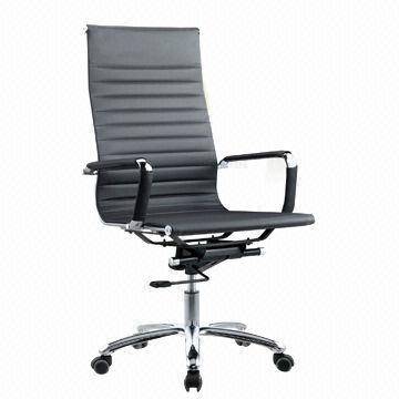 Office task chair | Global Sources