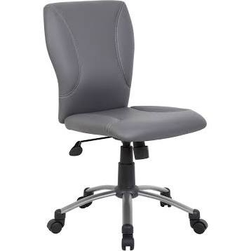 Nationwide Office Furniture - Grey Leather Armless Task Chair by BOSS