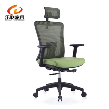 Office Work Chair Mesh Chaise De Bureau Recliner Chair With