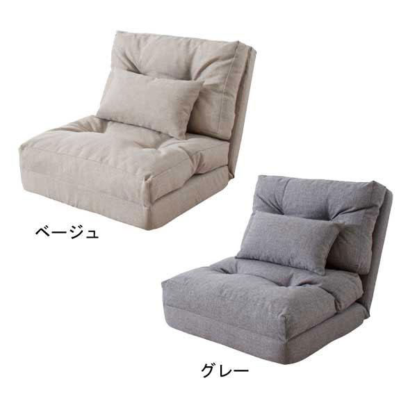 KOREDA: Sofa-bed (single) / sofa-bed sofa bed bed single single bed
