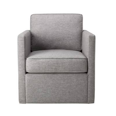 Ebern Designs Endres Swivel Armchair | Wayfair